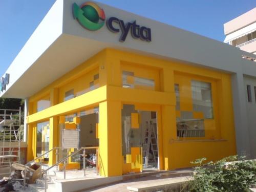 030-29 cyta
