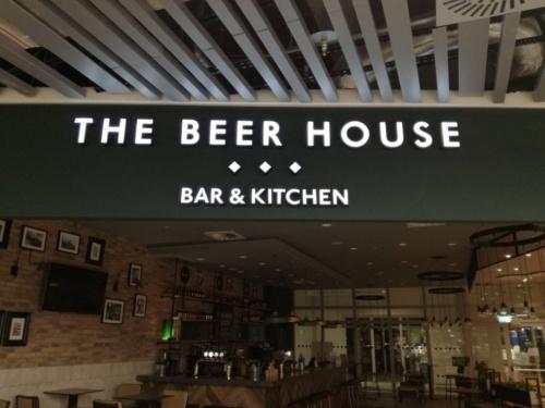 051-50 beerhouse aia