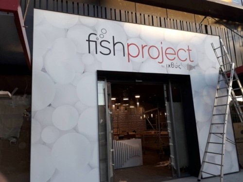 073-71 fishproject
