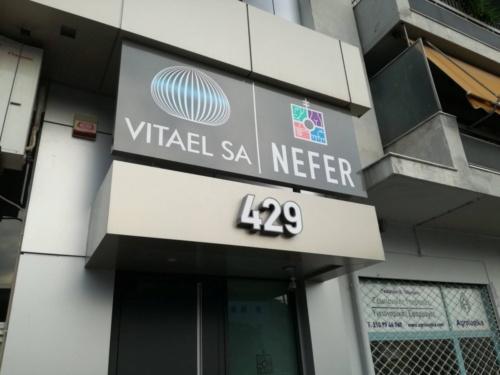 085-83 nefer