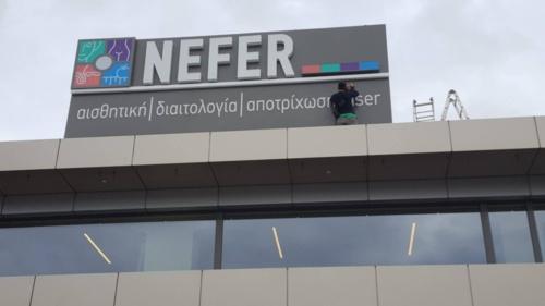 086-84 nefer
