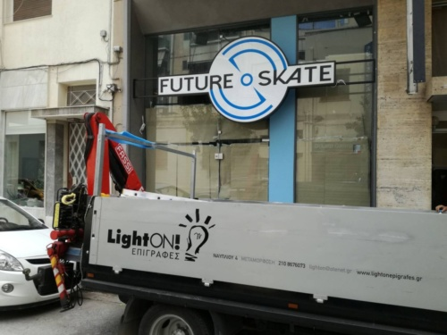 093-91 futureskate