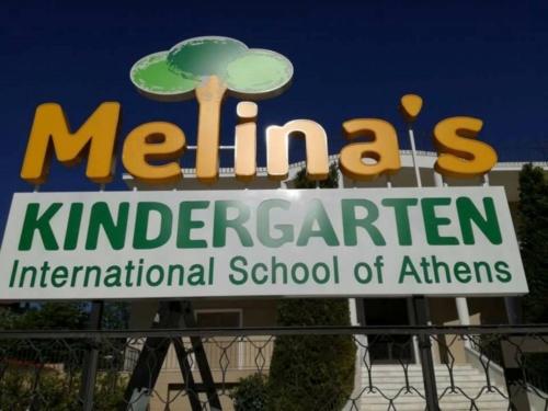109-107 melinas