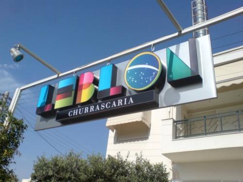 110-108 leblon